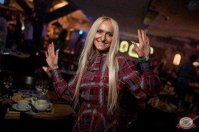 «Дыхание ночи»: «Masquerade party», 20 апреля 2019 - Ресторан «Максимилианс» Новосибирск - 34