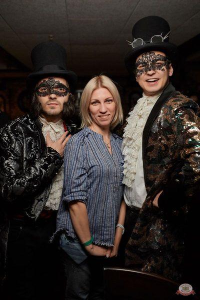 «Дыхание ночи»: «Masquerade party», 20 апреля 2019 - Ресторан «Максимилианс» Новосибирск - 36