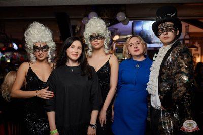 «Дыхание ночи»: «Masquerade party», 20 апреля 2019 - Ресторан «Максимилианс» Новосибирск - 37