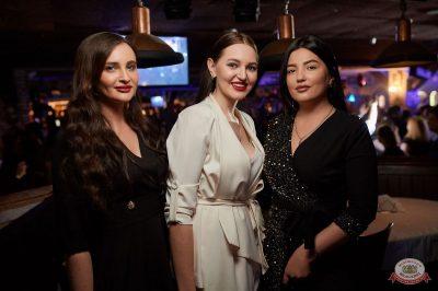 «Дыхание ночи»: «Masquerade party», 20 апреля 2019 - Ресторан «Максимилианс» Новосибирск - 38