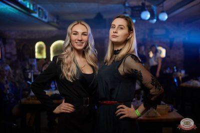 «Дыхание ночи»: «Masquerade party», 20 апреля 2019 - Ресторан «Максимилианс» Новосибирск - 39