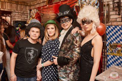 «Дыхание ночи»: «Masquerade party», 20 апреля 2019 - Ресторан «Максимилианс» Новосибирск - 4