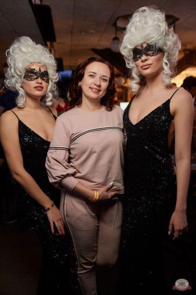 «Дыхание ночи»: «Masquerade party», 20 апреля 2019 - Ресторан «Максимилианс» Новосибирск - 41