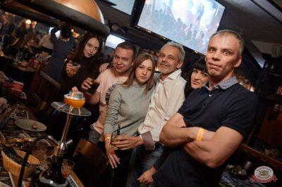 «Дыхание ночи»: «Masquerade party», 20 апреля 2019 - Ресторан «Максимилианс» Новосибирск - 42