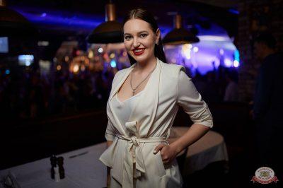 «Дыхание ночи»: «Masquerade party», 20 апреля 2019 - Ресторан «Максимилианс» Новосибирск - 44