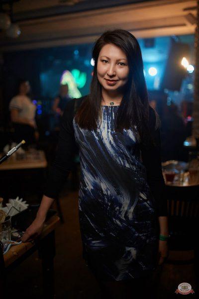 «Дыхание ночи»: «Masquerade party», 20 апреля 2019 - Ресторан «Максимилианс» Новосибирск - 45
