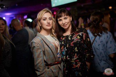 «Дыхание ночи»: «Masquerade party», 20 апреля 2019 - Ресторан «Максимилианс» Новосибирск - 46