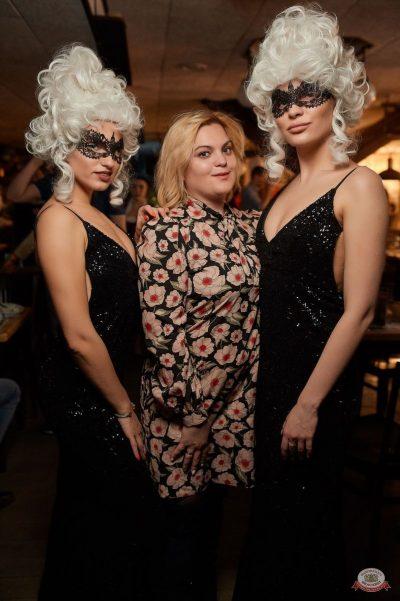 «Дыхание ночи»: «Masquerade party», 20 апреля 2019 - Ресторан «Максимилианс» Новосибирск - 47