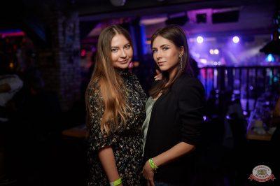 «Дыхание ночи»: «Masquerade party», 20 апреля 2019 - Ресторан «Максимилианс» Новосибирск - 48