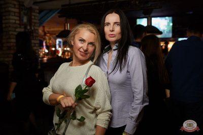 «Дыхание ночи»: «Masquerade party», 20 апреля 2019 - Ресторан «Максимилианс» Новосибирск - 50