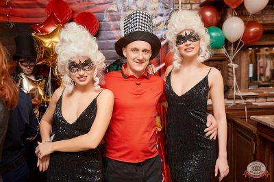 «Дыхание ночи»: «Masquerade party», 20 апреля 2019 - Ресторан «Максимилианс» Новосибирск - 8