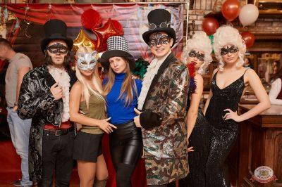 «Дыхание ночи»: «Masquerade party», 20 апреля 2019 - Ресторан «Максимилианс» Новосибирск - 9