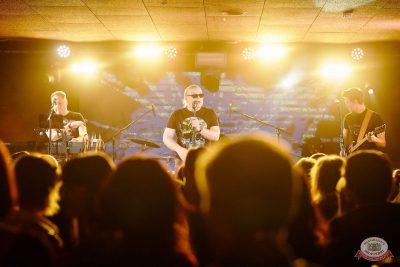 Группа «Рок-острова», 24 апреля 2019 - Ресторан «Максимилианс» Новосибирск - 10