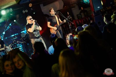 Группа «Рок-острова», 24 апреля 2019 - Ресторан «Максимилианс» Новосибирск - 11
