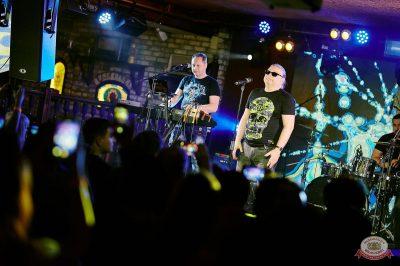 Группа «Рок-острова», 24 апреля 2019 - Ресторан «Максимилианс» Новосибирск - 14