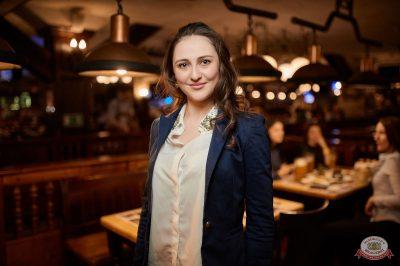Группа «Рок-острова», 24 апреля 2019 - Ресторан «Максимилианс» Новосибирск - 20