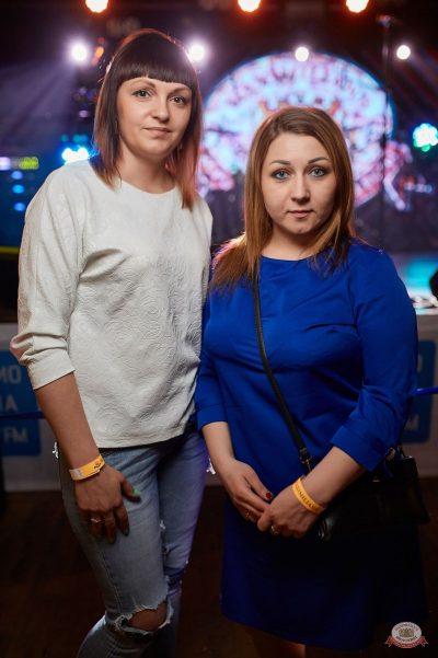 Группа «Рок-острова», 24 апреля 2019 - Ресторан «Максимилианс» Новосибирск - 22