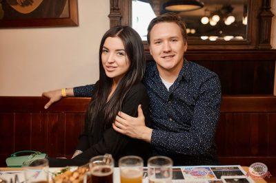 Группа «Рок-острова», 24 апреля 2019 - Ресторан «Максимилианс» Новосибирск - 23