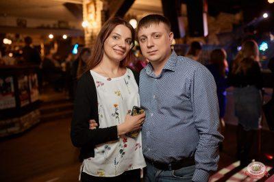 Группа «Рок-острова», 24 апреля 2019 - Ресторан «Максимилианс» Новосибирск - 24