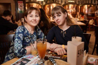 Группа «Рок-острова», 24 апреля 2019 - Ресторан «Максимилианс» Новосибирск - 25