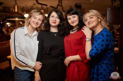 Группа «Рок-острова», 24 апреля 2019 - Ресторан «Максимилианс» Новосибирск - 26