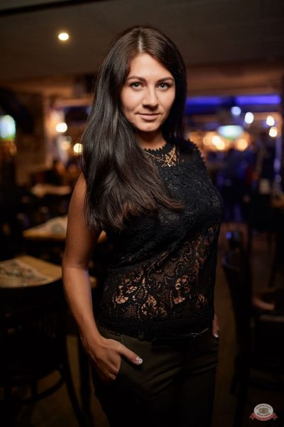 Группа «Рок-острова», 24 апреля 2019 - Ресторан «Максимилианс» Новосибирск - 30