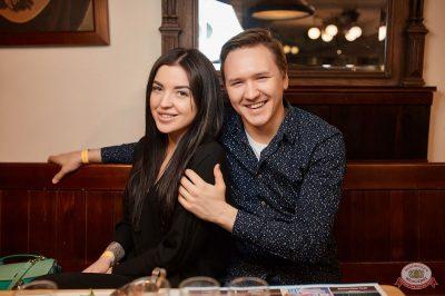 Группа «Рок-острова», 24 апреля 2019 - Ресторан «Максимилианс» Новосибирск - 32