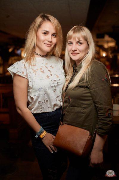 Группа «Рок-острова», 24 апреля 2019 - Ресторан «Максимилианс» Новосибирск - 40