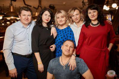 Группа «Рок-острова», 24 апреля 2019 - Ресторан «Максимилианс» Новосибирск - 42