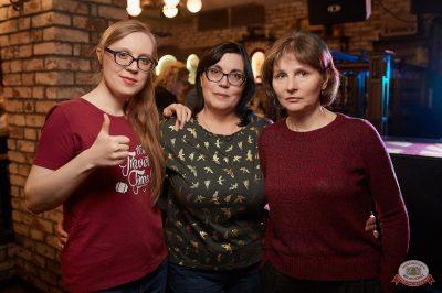 Группа «Рок-острова», 24 апреля 2019 - Ресторан «Максимилианс» Новосибирск - 45