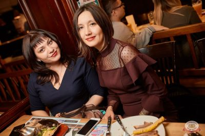 Группа «Рок-острова», 24 апреля 2019 - Ресторан «Максимилианс» Новосибирск - 46