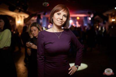 Группа «Рок-острова», 24 апреля 2019 - Ресторан «Максимилианс» Новосибирск - 47