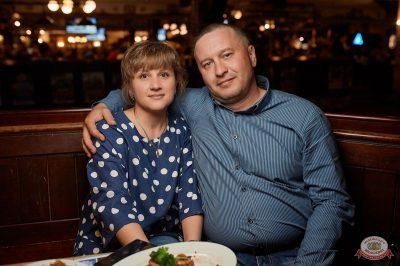 Группа «Рок-острова», 24 апреля 2019 - Ресторан «Максимилианс» Новосибирск - 51