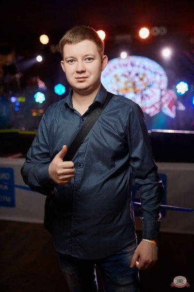 Группа «Рок-острова», 24 апреля 2019 - Ресторан «Максимилианс» Новосибирск - 53