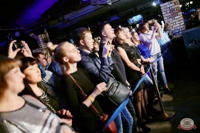 Группа «Рок-острова», 24 апреля 2019 - Ресторан «Максимилианс» Новосибирск - 7