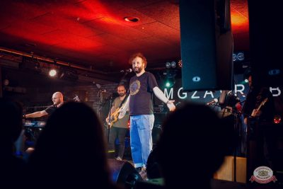 Mgzavrebi, 28 апреля 2019 - Ресторан «Максимилианс» Новосибирск - 1