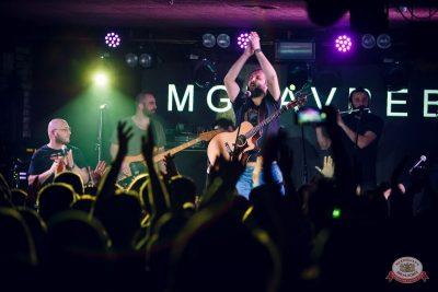 Mgzavrebi, 28 апреля 2019 - Ресторан «Максимилианс» Новосибирск - 12