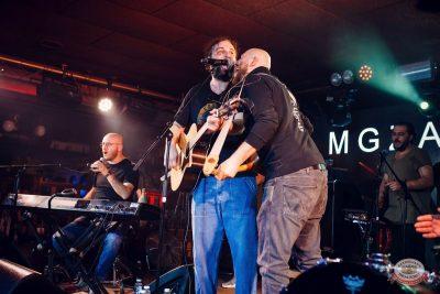 Mgzavrebi, 28 апреля 2019 - Ресторан «Максимилианс» Новосибирск - 13