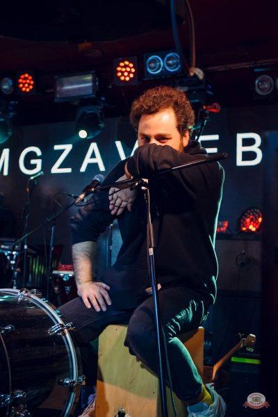 Mgzavrebi, 28 апреля 2019 - Ресторан «Максимилианс» Новосибирск - 17