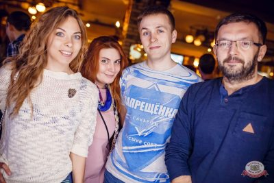 Mgzavrebi, 28 апреля 2019 - Ресторан «Максимилианс» Новосибирск - 23