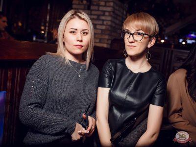 Mgzavrebi, 28 апреля 2019 - Ресторан «Максимилианс» Новосибирск - 27