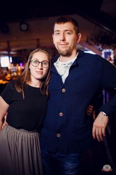 Mgzavrebi, 28 апреля 2019 - Ресторан «Максимилианс» Новосибирск - 30