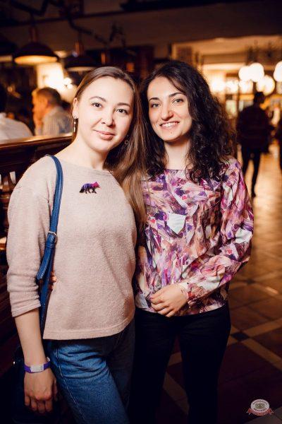 Mgzavrebi, 28 апреля 2019 - Ресторан «Максимилианс» Новосибирск - 31