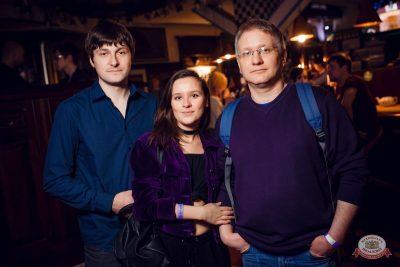 Mgzavrebi, 28 апреля 2019 - Ресторан «Максимилианс» Новосибирск - 32
