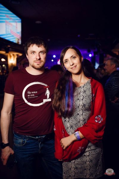 Mgzavrebi, 28 апреля 2019 - Ресторан «Максимилианс» Новосибирск - 33