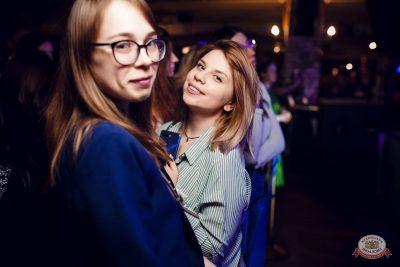 Mgzavrebi, 28 апреля 2019 - Ресторан «Максимилианс» Новосибирск - 34