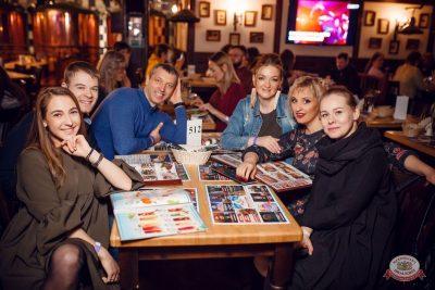 Mgzavrebi, 28 апреля 2019 - Ресторан «Максимилианс» Новосибирск - 36