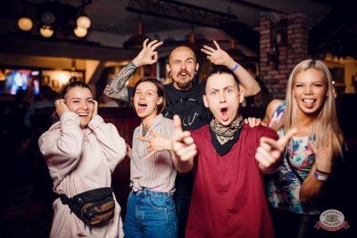 Mgzavrebi, 28 апреля 2019 - Ресторан «Максимилианс» Новосибирск - 43