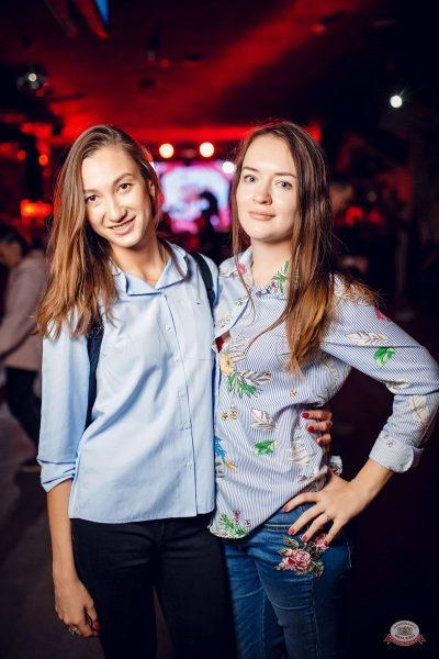 Mgzavrebi, 28 апреля 2019 - Ресторан «Максимилианс» Новосибирск - 44