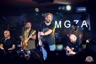 Mgzavrebi, 28 апреля 2019 - Ресторан «Максимилианс» Новосибирск - 8